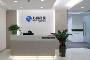 """中标亮化工程,万润""""点亮""""贵州双龙航空港玉林"""